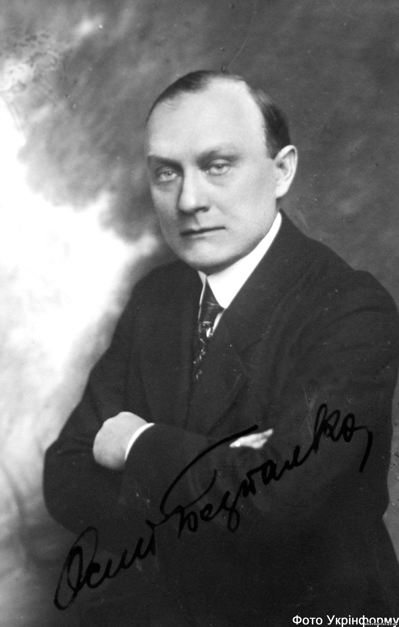 Осип Безпалко
